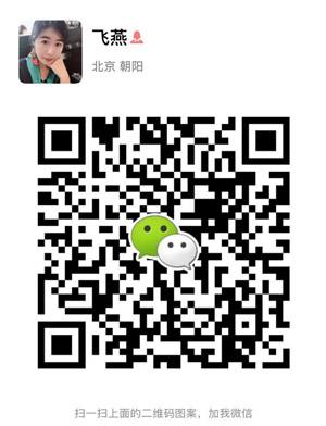 赵老师-300.jpg
